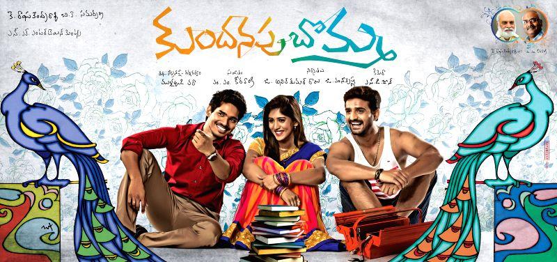 Still of Telugu movie Kundanapu Bomma.