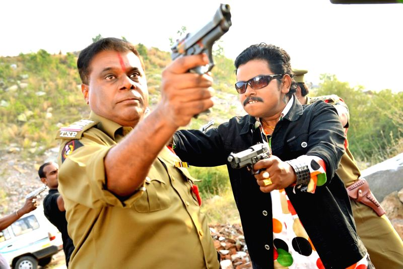 Still of telugu movie Where is Vidyabalan.