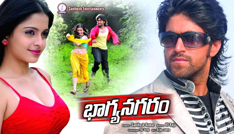 Stills from Telugu film `Bhagyanagaram`on 22th Jan 2015.