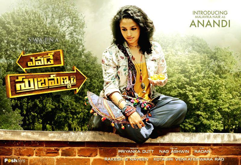 Stills from Telugu film `Evade Subramanyam`.