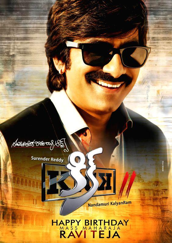 Stills from Telugu film `kick 2`.