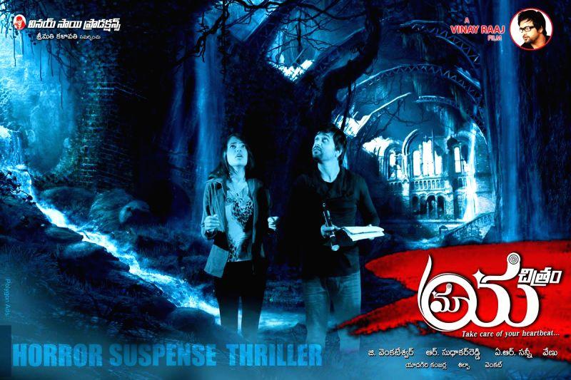 Stills from Telugu film `Maaya Chithram`.