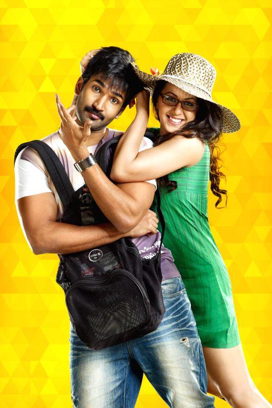 Stills from Telugu film `Malupu`.