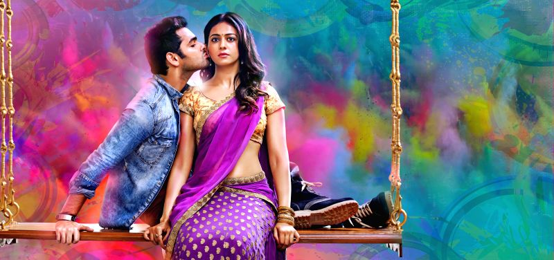 Stills from Telugu film `pandaga chesko`.