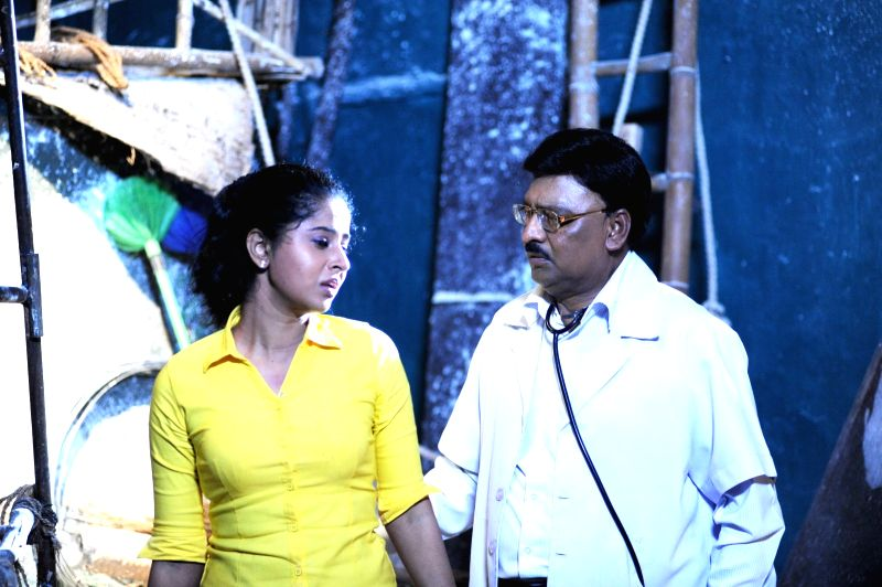 Stills from Telugu film `Red Alert`.