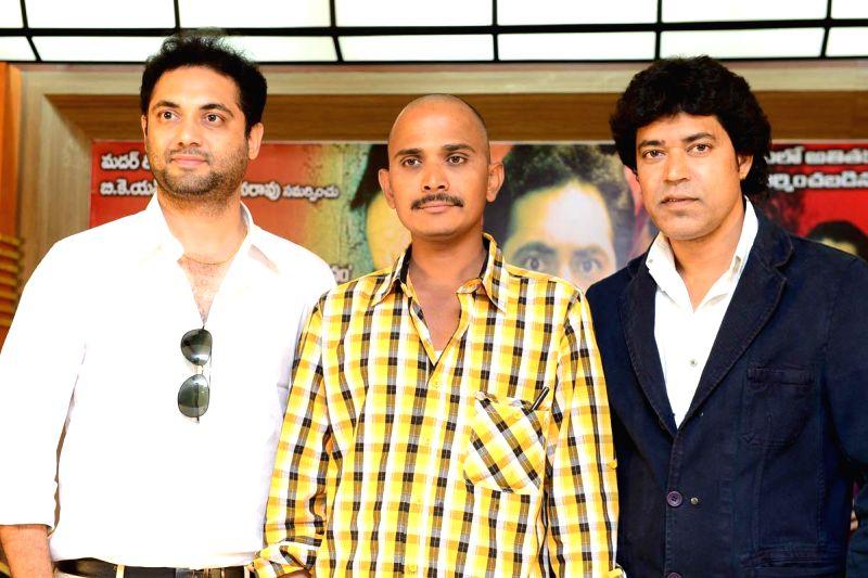 Stills from upcoming Telugu film `Pushpak Press meet`.