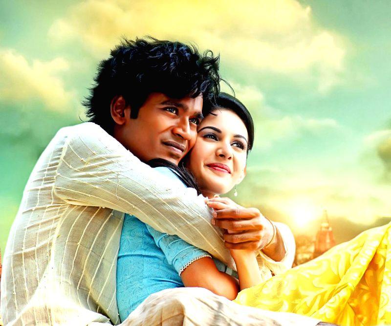 Stills of film Anekudu .