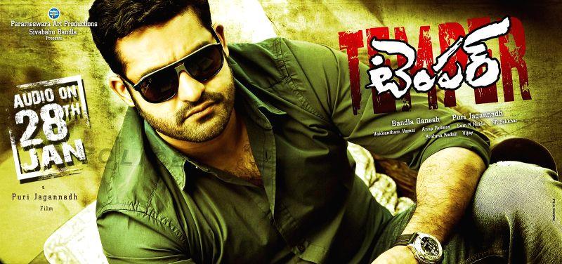 Stills of film Temper in Hyderabad.