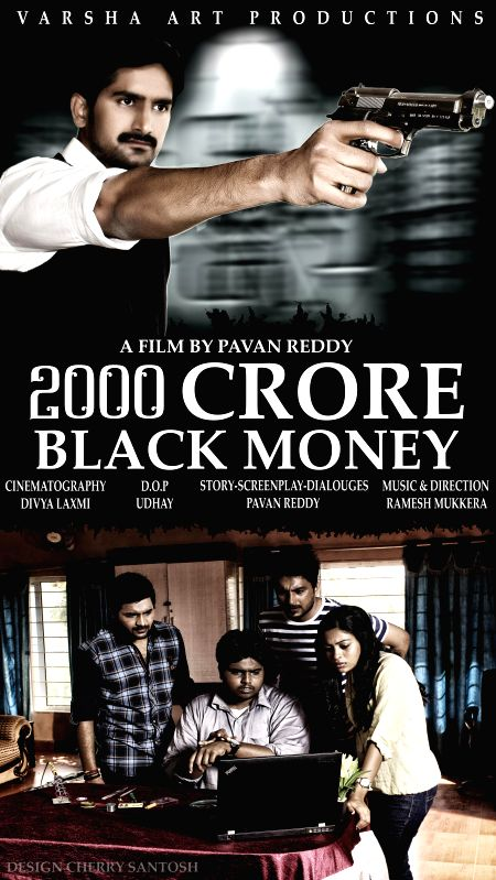 Stills of telugu film 2000 Crore Black Money