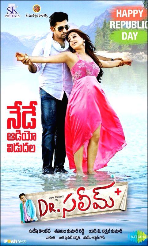 Stills of Telugu film Saleem.