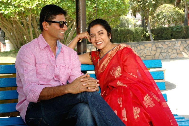 Stills of Telugu movie Sachin