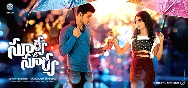 Stills of telugu movie Surya V/s Surya.