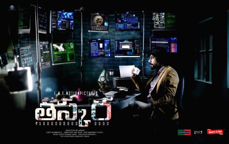 Stills of Telugu movie Taskara.