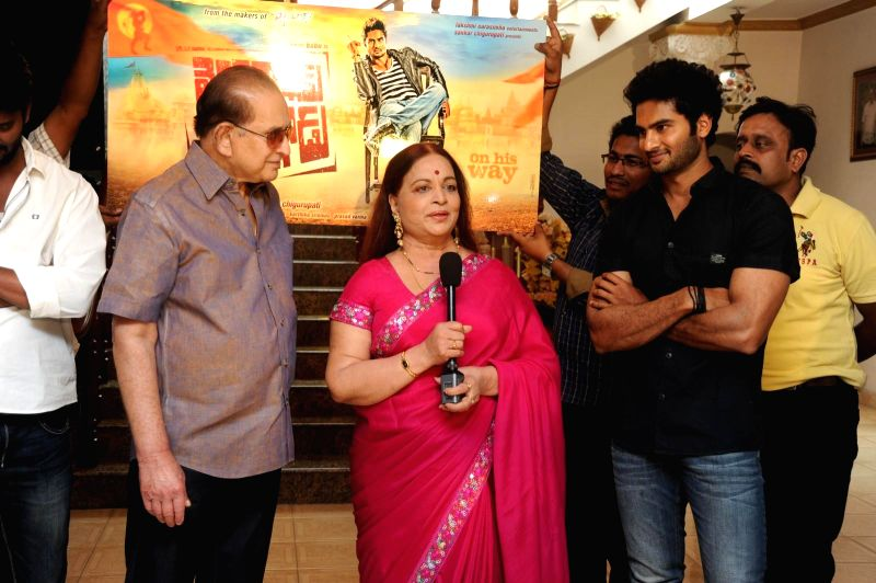 Sudheer Babu, Nandini acting Mosagalaku Mosagadu film first look launch held at Hyderabad, Krishna launched the first look poster, on March 5, 2015.