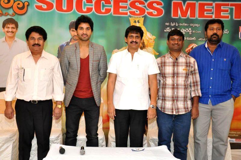 SV Krishna Reddy directed Yamaleela 2 film success meet held at FNCC in Hyderabad. - Reddy