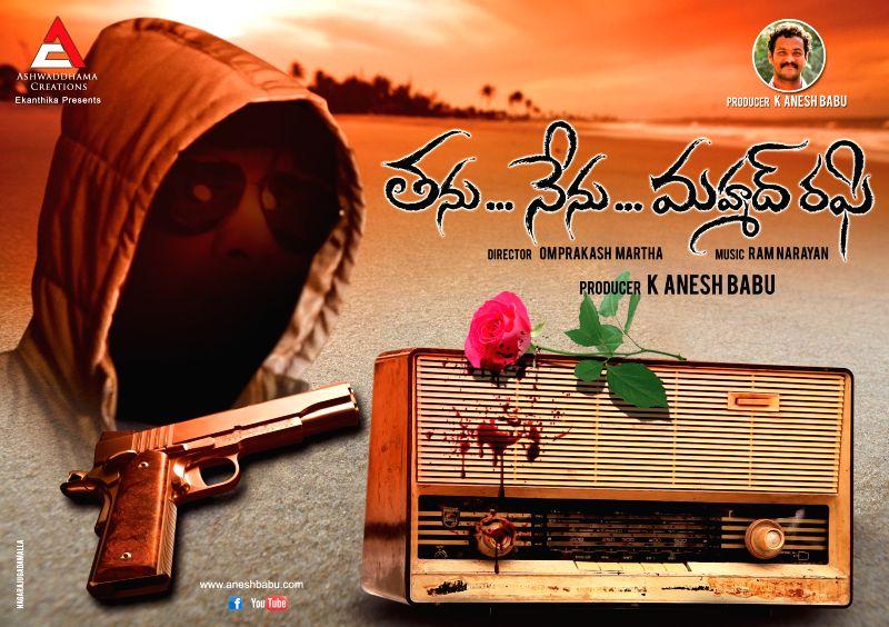 Tanu Nenu Mohd. Rafi film design.