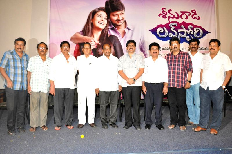 Teaser launch of film Seenugadi Love Story.
