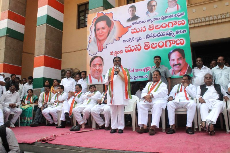 Telangana Congress president Ponnala Lakshmaiah addresses during a programme organised to celebrate the first anniversary of passing of the AP State Reorganisation Bill 2014 at Gandhi ...