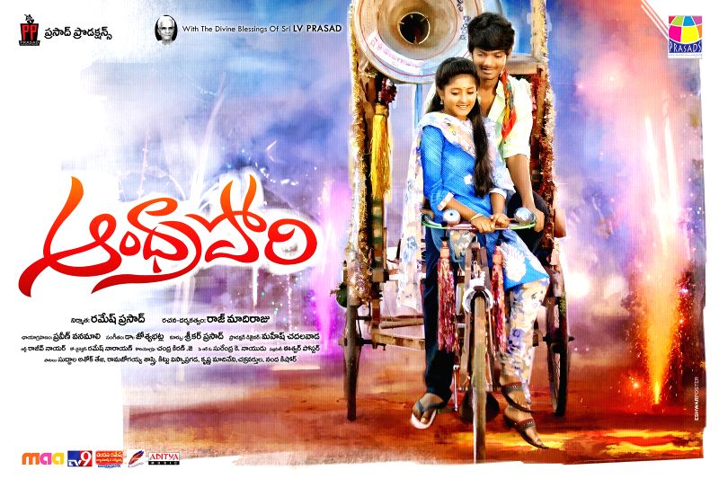 Telugu film Andhra Pori audio releasing on 2nd May movie release planing on 2nd week of May.