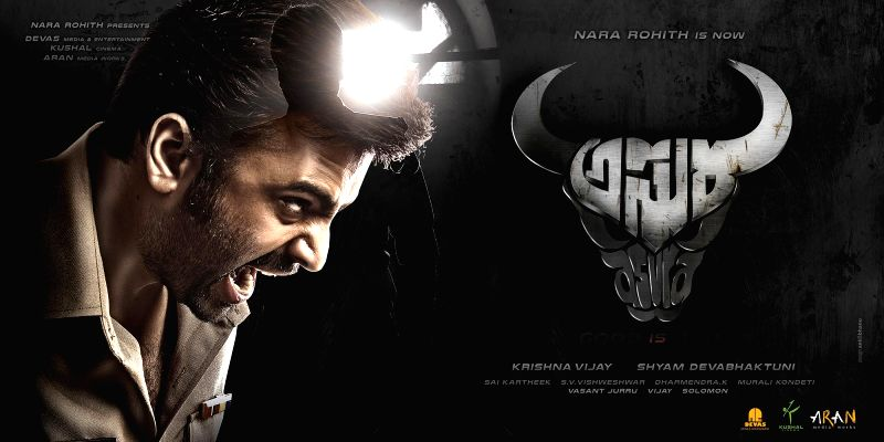 Telugu film Asura first look motion poster in Hyderabad in 13th Jan 2015