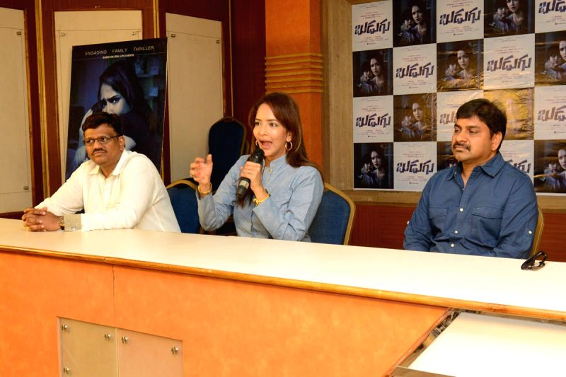 Telugu film Budugu released recently running success fully in this connection producer arranged press conference at Film Chamber Hall in Hyderabad.