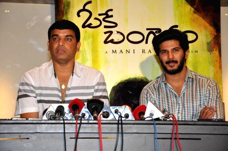 Telugu film OK Bangaram Press meet at Hyderabad .