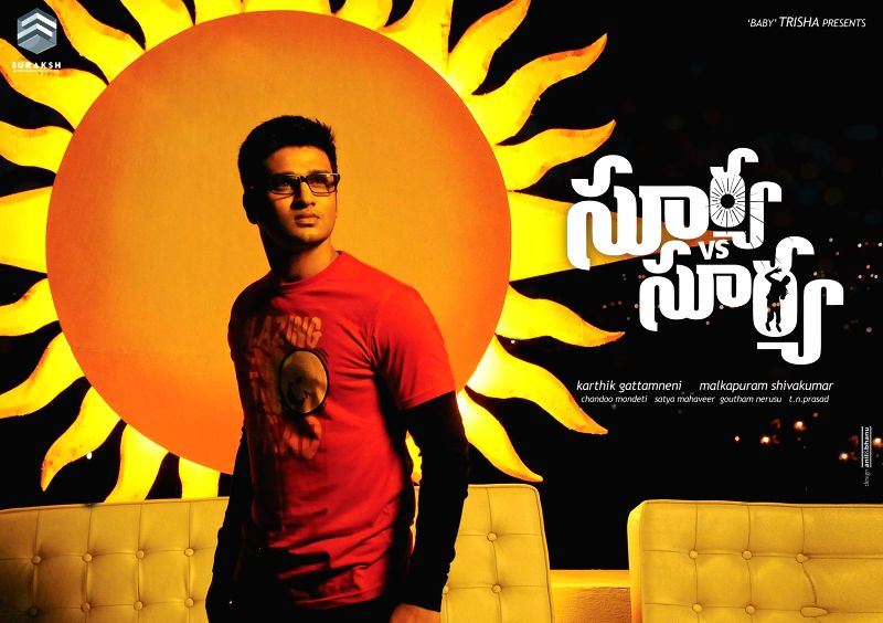 Telugu film Surya VS Surya  wallpapers