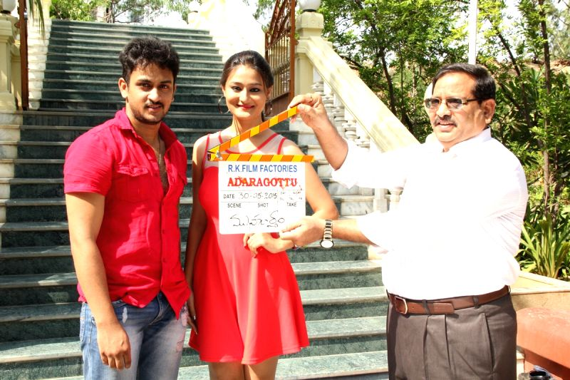Telugu movie Adaragottu launch