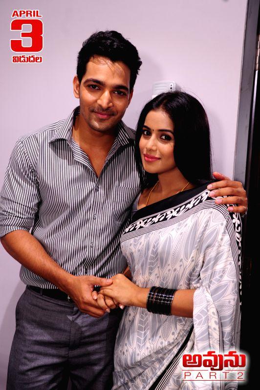 Telugu movie Avunu Part 2 still.