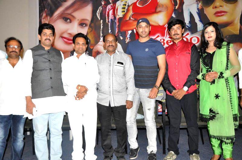 Telugu movie Eeetharam vandematharam launch