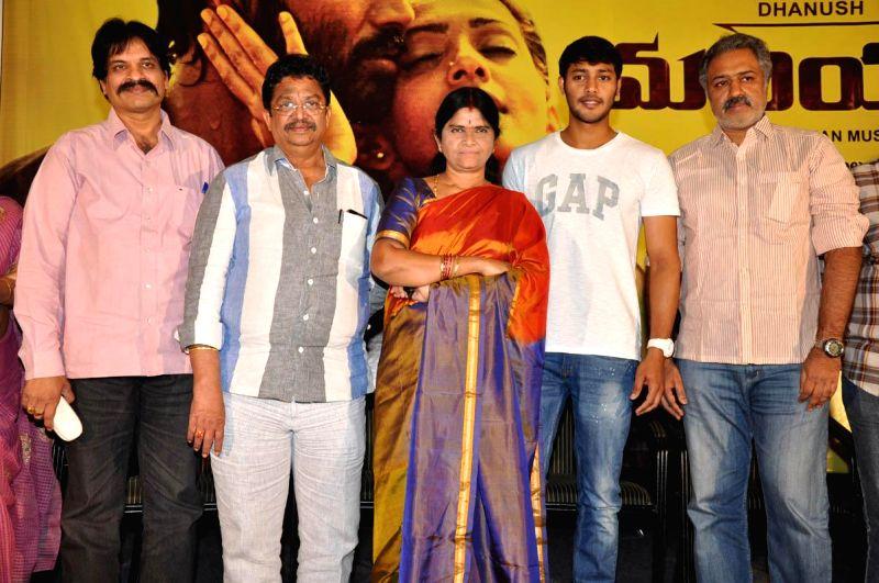 Telugu movie Mariyan trailer launch in Hyderabad on 11th Feb 2015