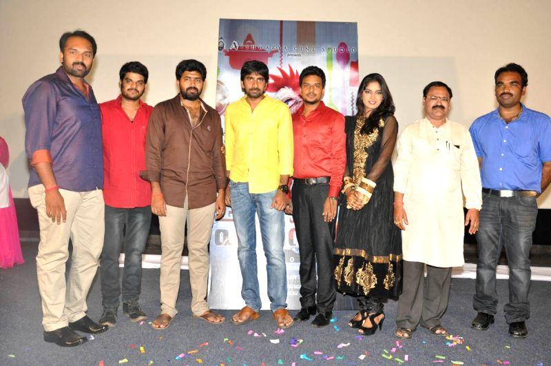 Telugu movie Pakasala logo launch at Hyderabad on 21 April, 2015.
