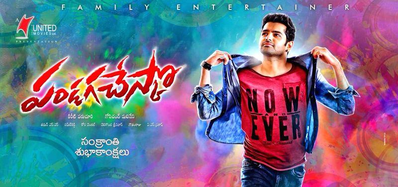Telugu movie Pandaga Chesko posters