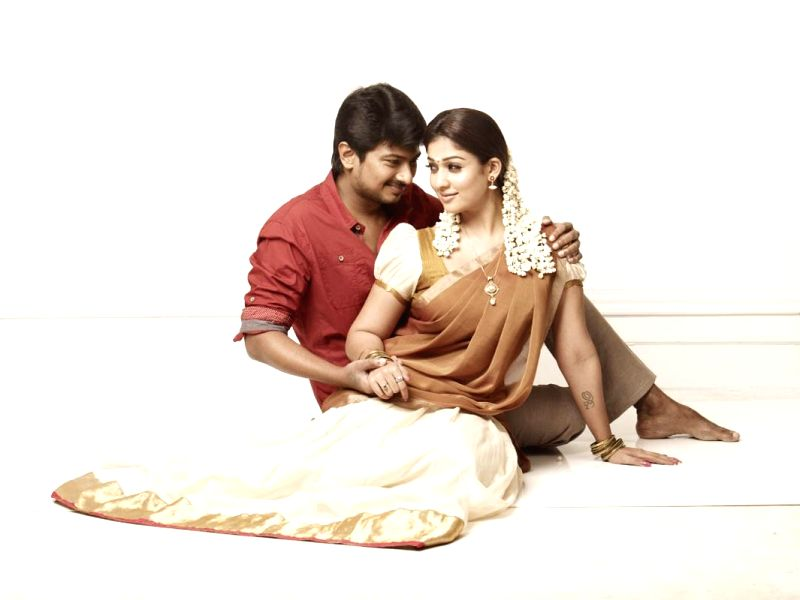 Telugu Movie Seenugadi Love Story Movie stills