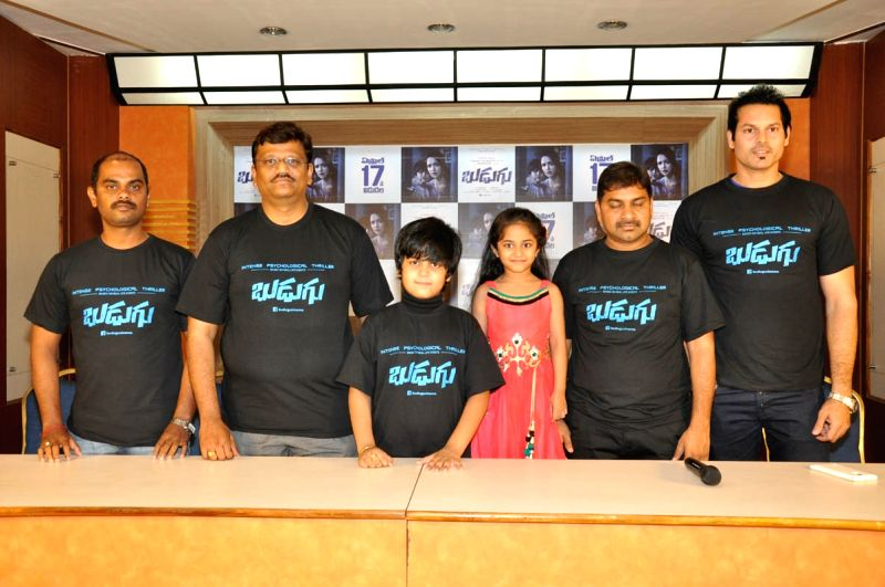 Telugu movies Budugu press meet held in Hyderabad on 7th April 2015.  Budugu movie releasing on 17th April 2015
