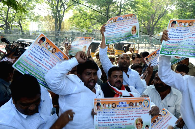 The workers of Congress' minority cell stage a demonstration to press for their demands in Hyderabad, on March 19, 2015.