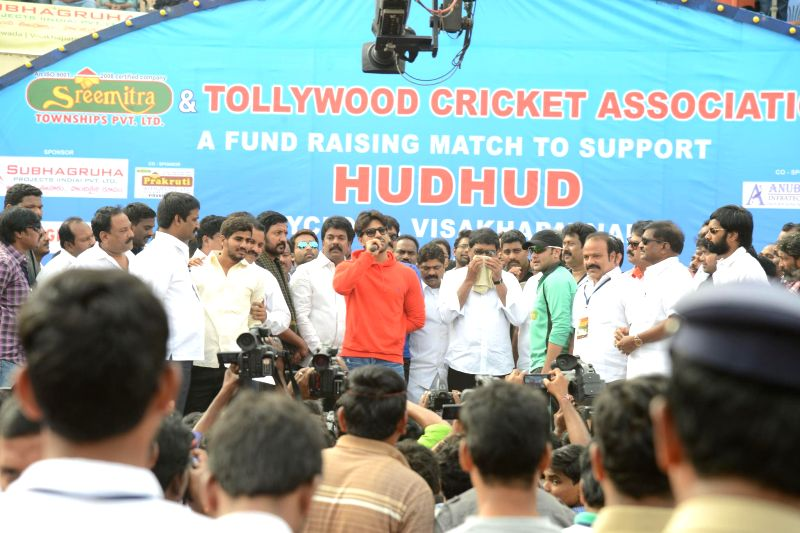 Tollywood actors playing cricket in Vijyawada today to raise funds for Hudhud toofan victims of Vizag.