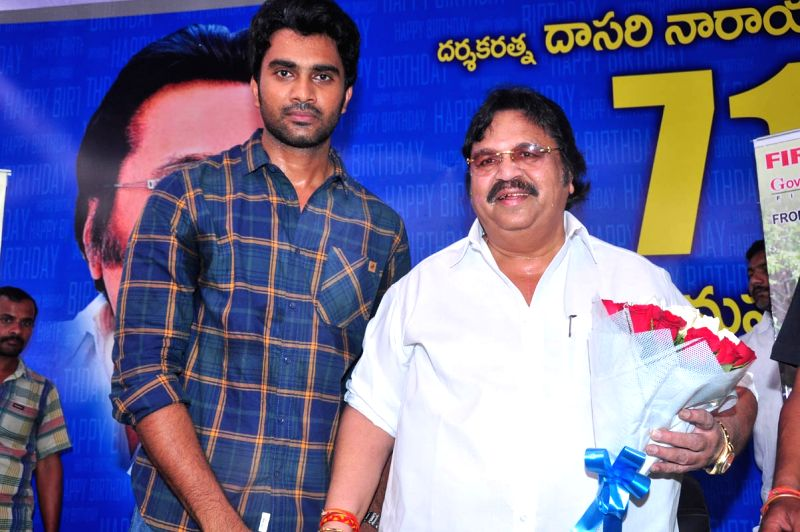 Trailer Launch of film Anaganaga Oka Chitram  held at Dasari Narayana Rao's residence on 4th May 2015 - Dasari Narayana Rao