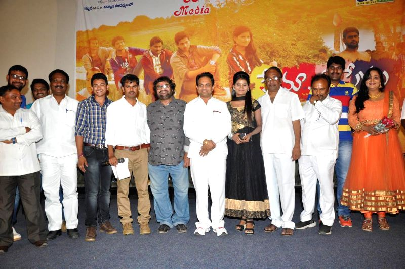 Trailer launch of film Prema O Prema.