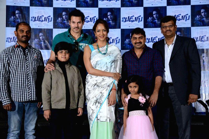 Trailer launch of Telugu film Budugu at Prasad Labs in Hyderabad.