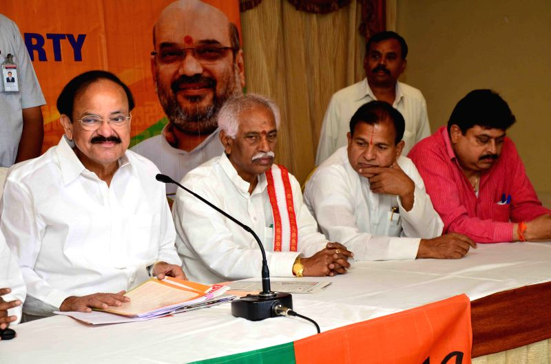 Union Minister for Urban Development, Housing and Urban Poverty Alleviation and Parliamentary Affairs, M. Venkaiah Naidu and Union Minister of State for Labour and Employment (Independent ... - M. Venkaiah Naidu and G Kishan Reddy