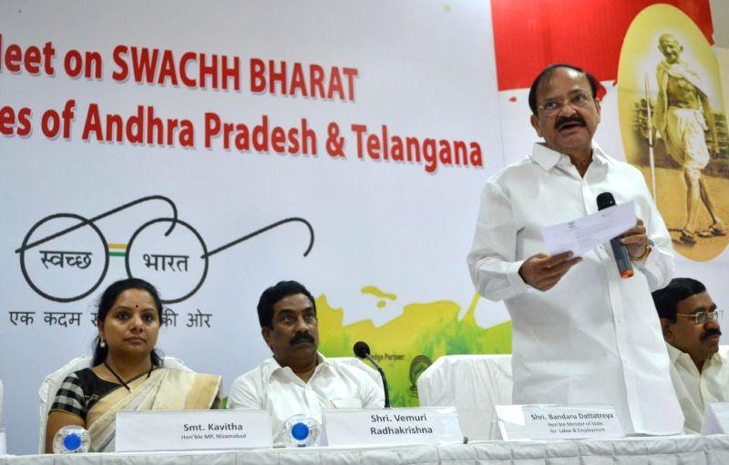 Union Minister for Urban Development, M Venkaiah Naidu nominate the Brand Ambassadors for Swachh Bharat Abhiyan from the states of Telangana and Andhra Pradesh, in Hyderabad on Jan. 5, ... - M Venkaiah Naidu