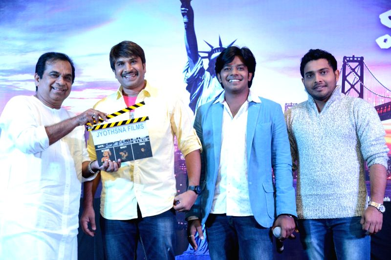 `Vaammo` Opening held at Film Chamber Hall in Hyderabad on Dec 7, 2014.