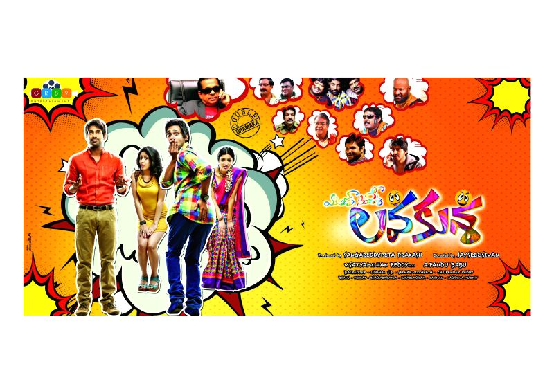 Wallpapers from Telugu film ` Lava Kusa `.