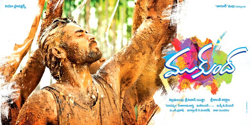 Wallpapers from Telugu film `Mukunda`.