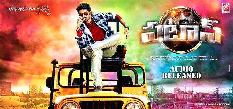 Wallpapers from Telugu film `Patas`.