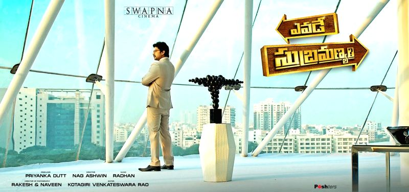wallpapers from Telugu film `Yevade Subramanyam`.