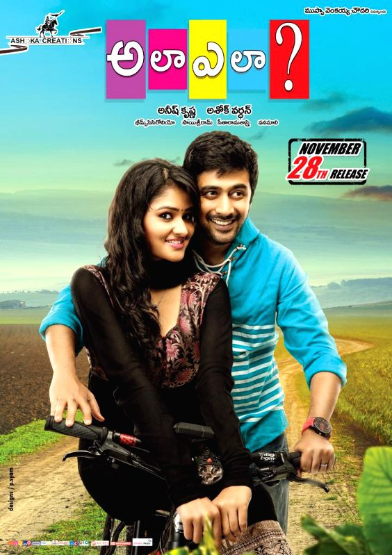 Wallpapers from upcoming Telugu film `Ala Ela`.
