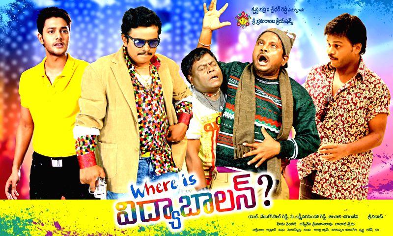 Where is Vidya Balan movie stills.