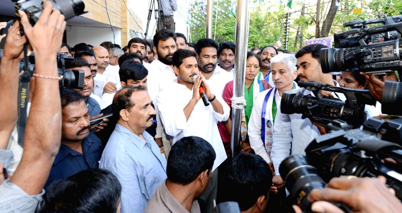 Y S R Congress chief YS Jaganmohan Reddy addresses after hoisting party flag on the foundation day of the party in Hyderabad on March 12, 2015. - Jaganmohan Reddy